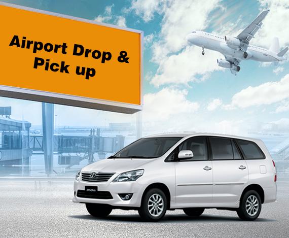 airport-drop